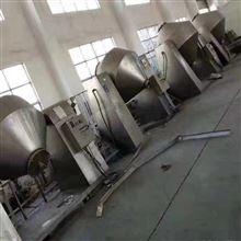 蚌埠二手全不锈钢双锥回转真空干燥机出售