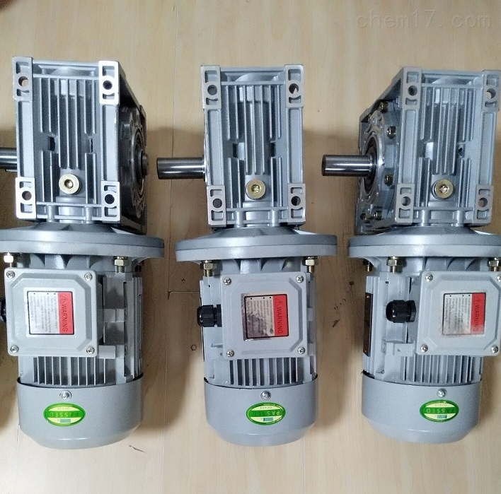 现货供应RV075/50-0.75KW蜗轮减速电机