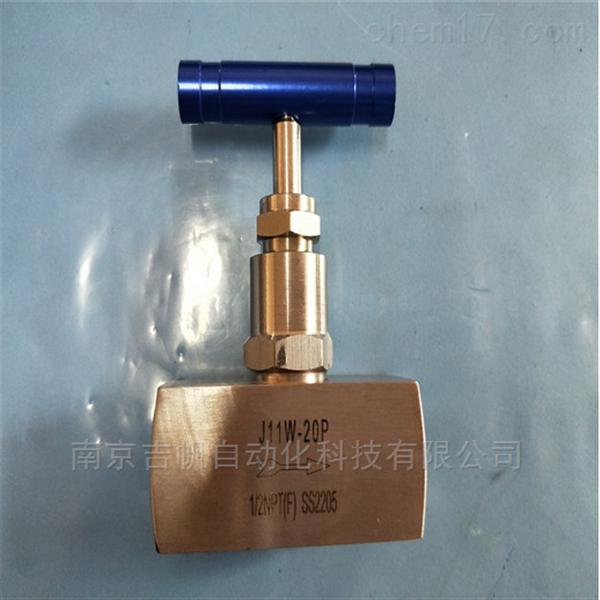 內螺紋截止閥J11W-20P