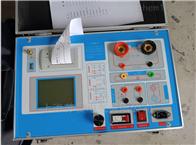互感器綜合伏安特性測試儀