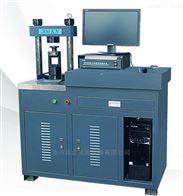 DYE-300电脑全自动水泥抗折抗压一体机价格