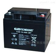 CD 12-242A LBT长寿命蓄电池西恩迪在线咨询