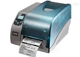 博思得G6000小型工业打印机 新一代高清打印