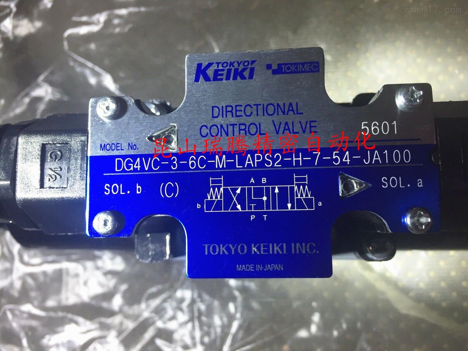 DG4VC-3-6C-M-LAPS2-H-7-54-JA100电磁阀
