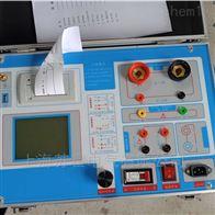 承装修试二级设备厂家发布