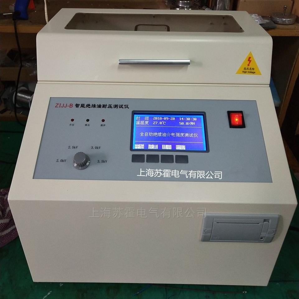 SHYN-601C三杯绝缘油耐压测试仪