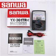 日本三和sanwa YX-361TR指针万用表