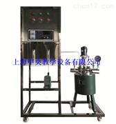 JY-AXS氨水系统气液吸收相平衡数据测定实验装置