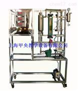 JY-STM渗透膜蒸发实验装置