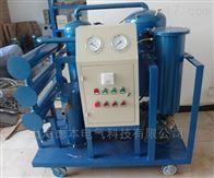 GY6008聚集分离式真空滤油机