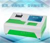 水质三氮测定仪