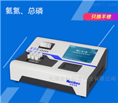 一体型氨氮总磷测定仪