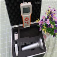 电子孔口流量校准器LB-100型