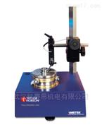 Talyrond 130 高速精确测量圆度柱仪