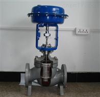 DHSC電動籠式單座調節閥
