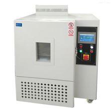 HS1AHS1A、恒定濕熱試驗箱