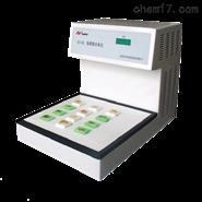 金華科迪KD-BL生物組織冷凍臺