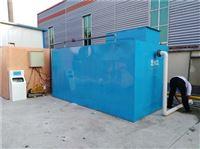 250噸/天地埋式一體化生活污水處理設備