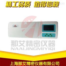 NAI-BNC便捷農殘檢測儀,果蔬農藥殘留