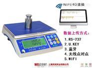 无线wifi数据上传功能 6公斤计重电子桌秤