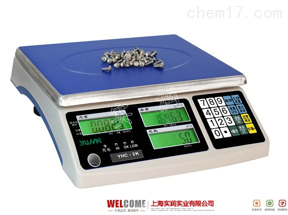 JSC-HAC科迪电子计数秤/JSC计数电子称价格