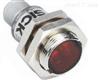 德国施克传感器IME12-04BNSZC0S现货