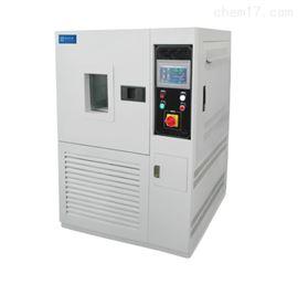 GDJS4005GDJS4005、高低溫交變濕熱試驗箱