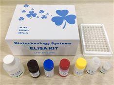 脂肪酶 (Lipase) ELISA试剂盒免费代测