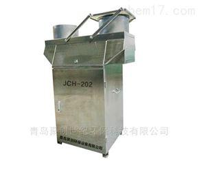 JCH-202自动冷藏型降水降尘自动采样器
