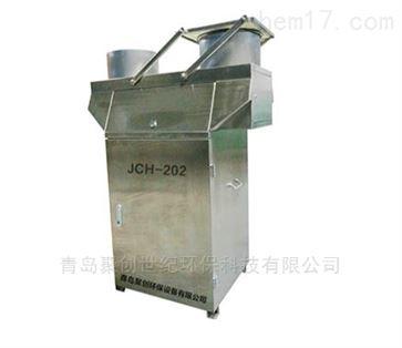 自动冷藏型降水降尘自动采样器