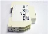 INOR温度变送器70APHRF001订货要求