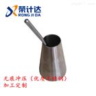 砂浆扩展度筒