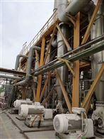 二手50吨五效316蒸发器