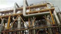 二手20吨强制循环蒸发器