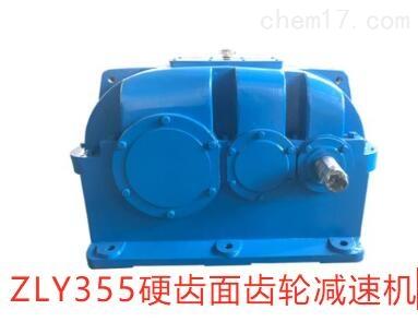 厂家:ZLY355-7.1-1硬齿面减速机