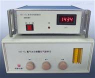 USI-CL水分仪