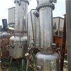 CY-02厂家出售二手四效24吨蒸发器