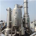 CY-02供应二手MVR降膜蒸发器