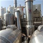 CY-02回收销售二手多效浓缩蒸发器