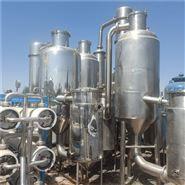 二手化工濃縮蒸發器長期供應