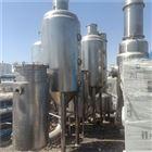 CY-02常年购销二手浓缩结晶蒸发器