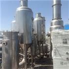 CY-02低价处理二手10吨降膜蒸发器