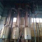 CY-02常年购销二手四效降膜蒸发器