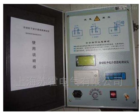 供应上海牌五级承装修试设备