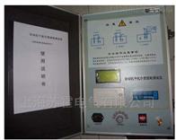 程控高压介质损耗测试装置