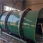 CY-04新进一批二手大型滚筒烘干机出售