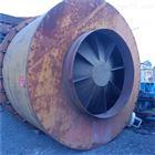 CY-04二手卧式回转烘干机供应厂家