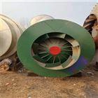 CY-04诚意回收二手大型滚筒烘干机