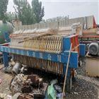 二手洗沙厂脱水压滤机