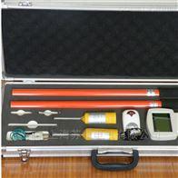 SHWHX-II无线高压核相仪价钱